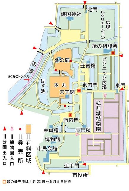 h20hirosakiparkmap1.jpg
